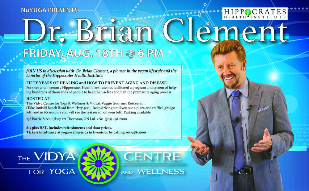 Brian Clement Poster Fri Aug 18-2017.jpeg
