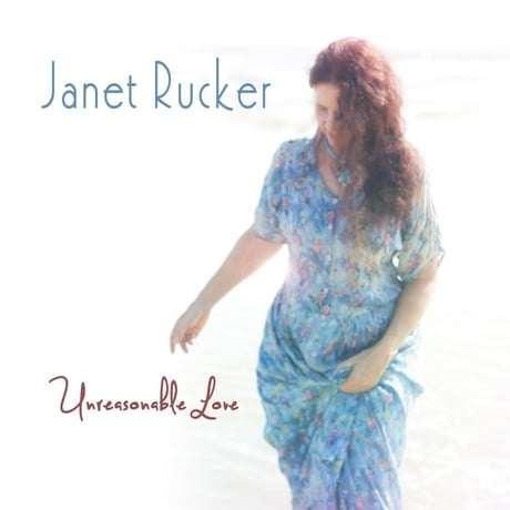 gainesville florida dentist in gainesville florida dental office in gainesville florida - janet rucker unreasonable love - entertainment original music