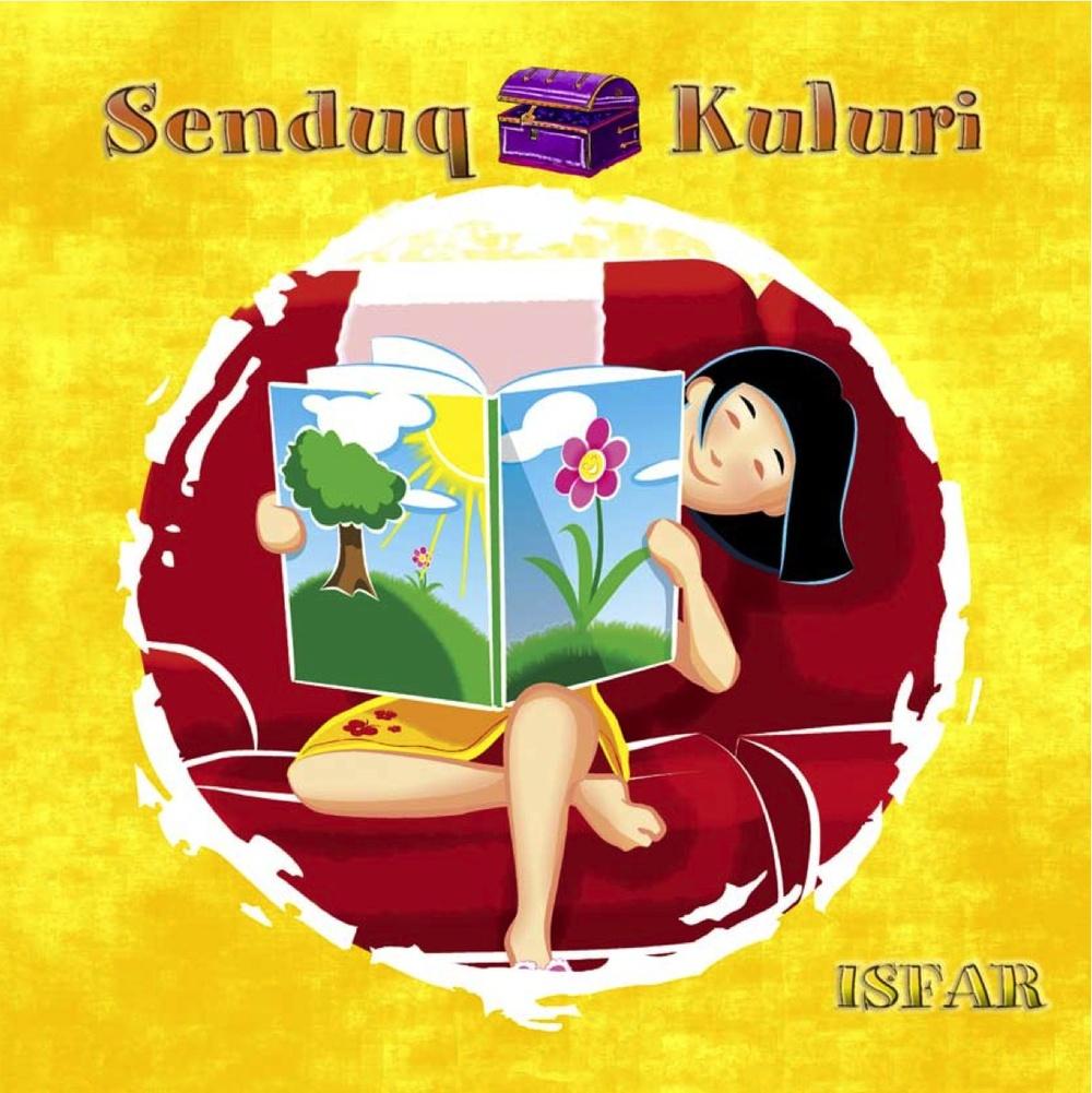 Senduq Kuluri (illustrated by Fabrizio Cali)
