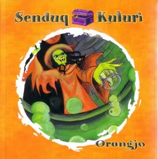 Senduq Kuluri (illustrated by Lisa Falzon)