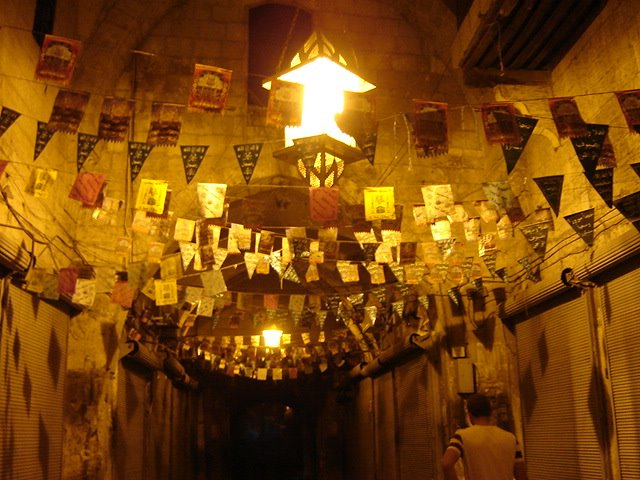 Ramadan Flags in Old City Damascus.
