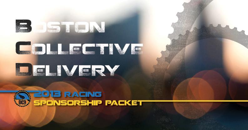 BCD Sponsorship Packet 1.jpg