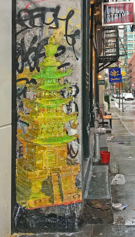 Green Pagoda, Grand St., NYC