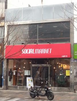 social market.jpg