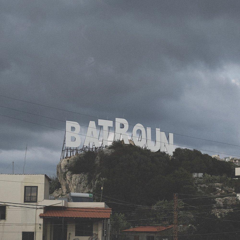 Batroun sign near Batroun.