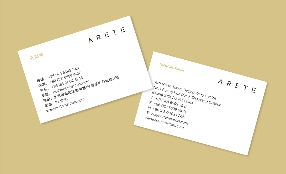 BPCC-WEB-ARETE-CARDS.png