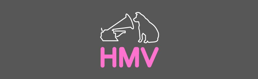 BPCC-WEB-MIXED-LOGO-HMV.png