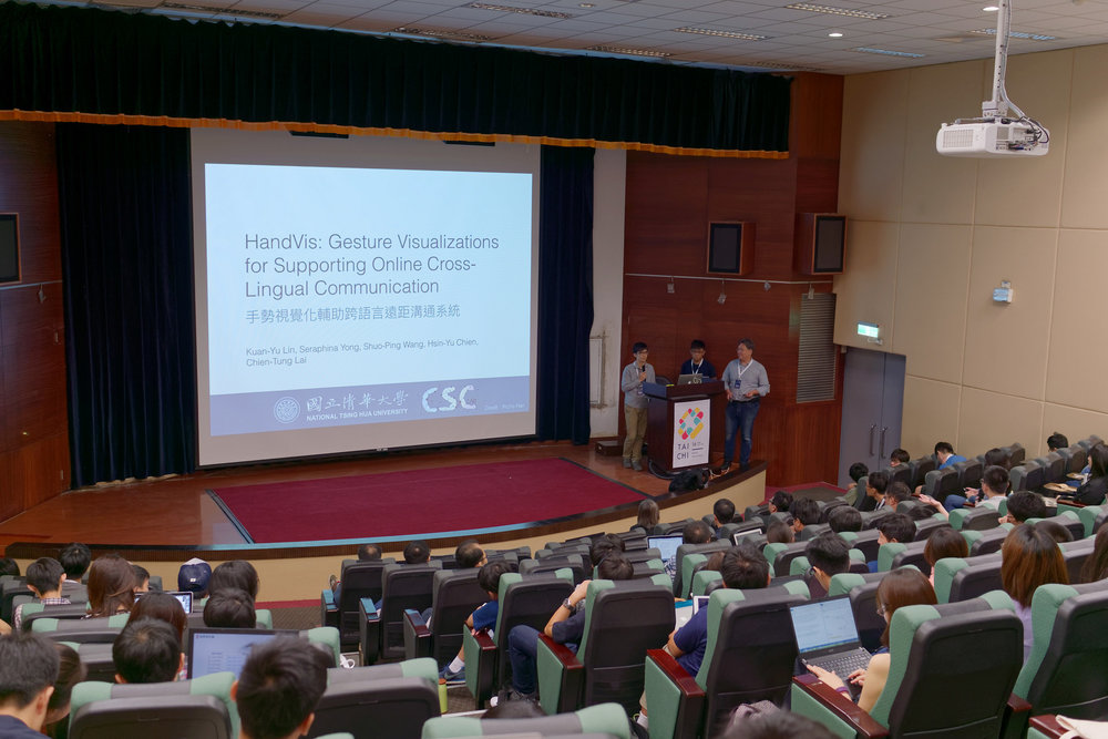 student presentation at TAICHI 2016