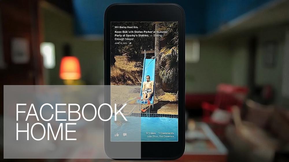 facebookhomeblog