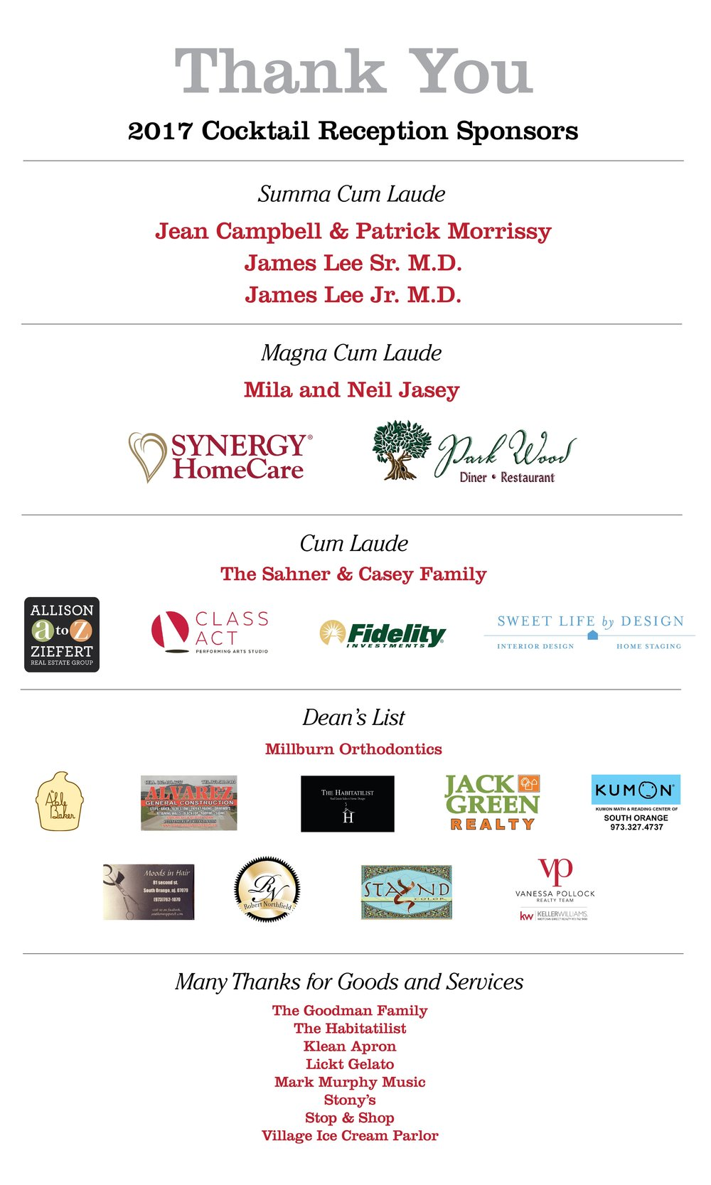 Cocktail Reception Sponsors.jpg