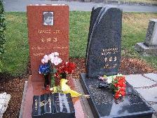 Bruce_ Lee.jpg