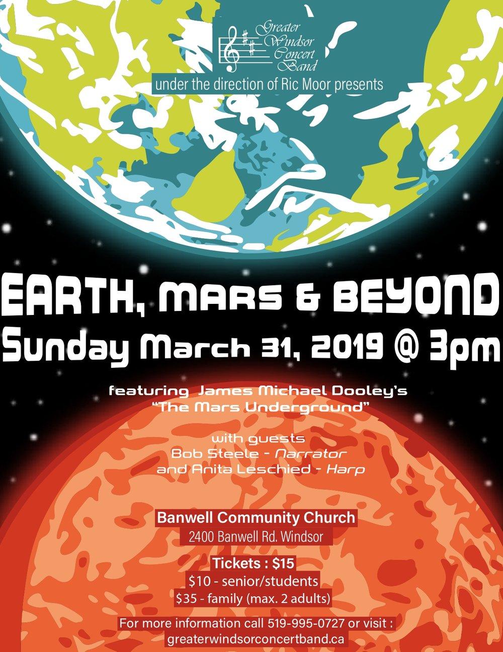GWCB - Earth, Mars and Beyond.jpg