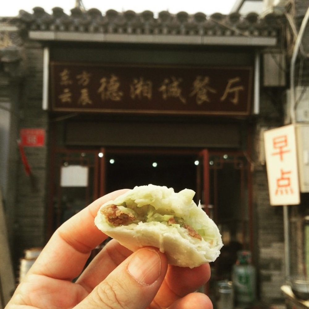 Good morning Beijing. I love your little steamed vegetable buns
