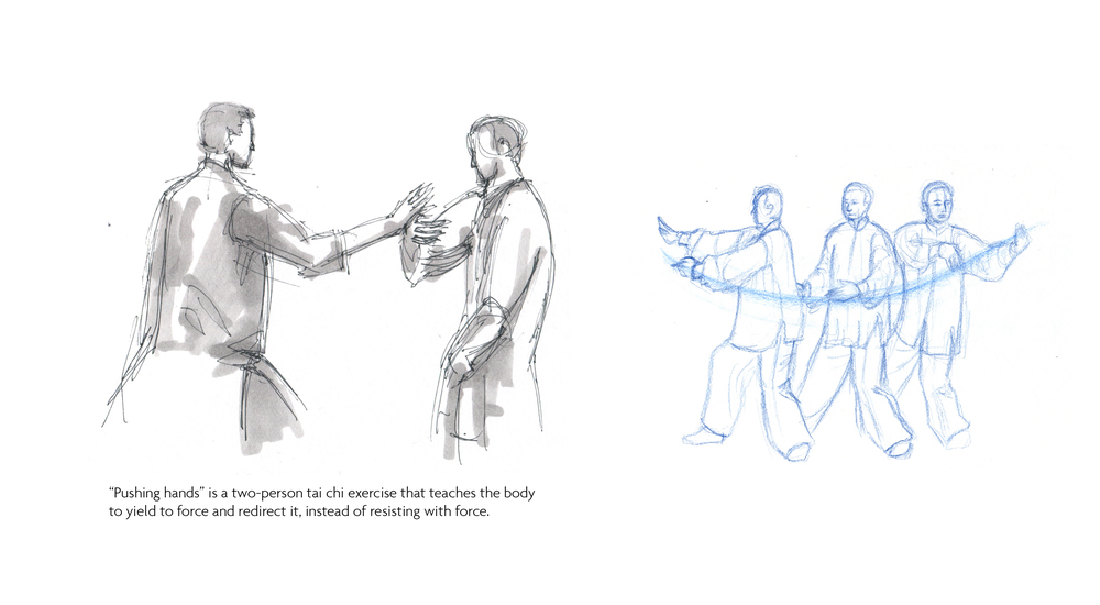 kungfu_layout_printfile5.jpg