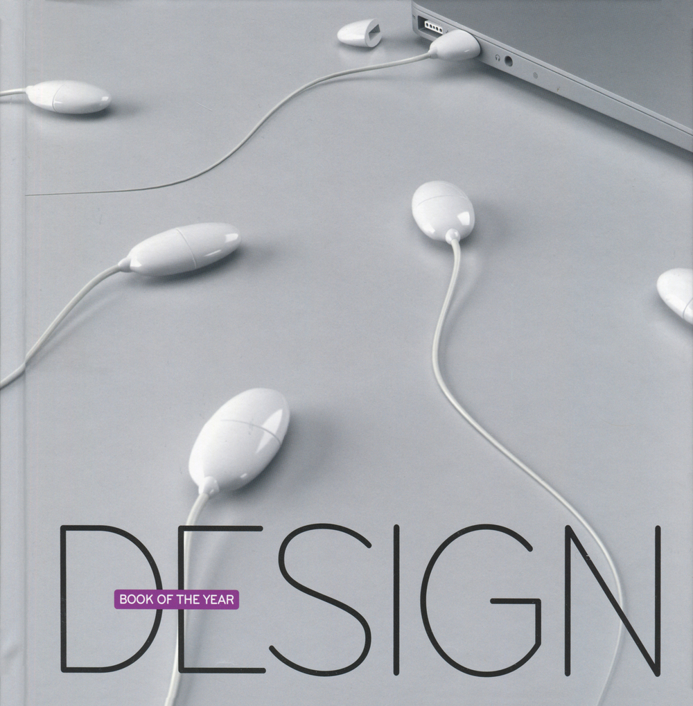 Design-and-Design-Volume-7-Cover.jpg