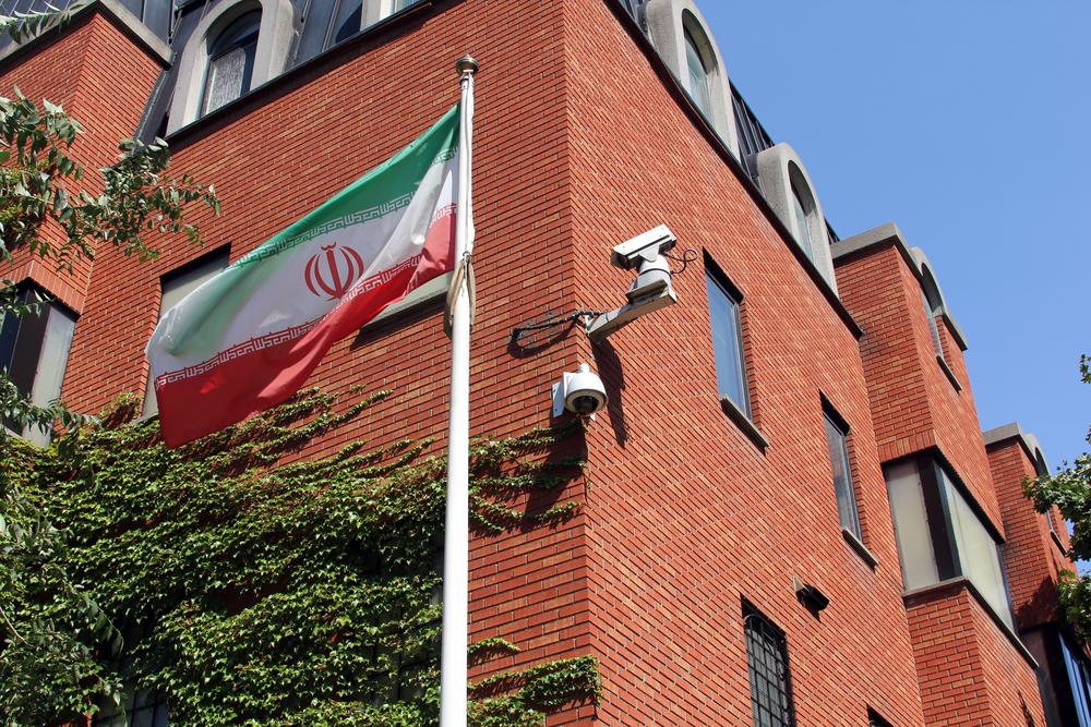 IranEmbassy.jpg