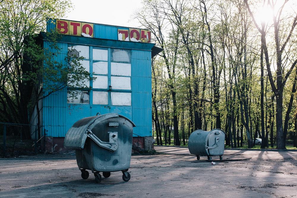 Bâtiment abandonné au nord de Moscou.