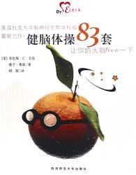 DSC00010-chinese1.jpg