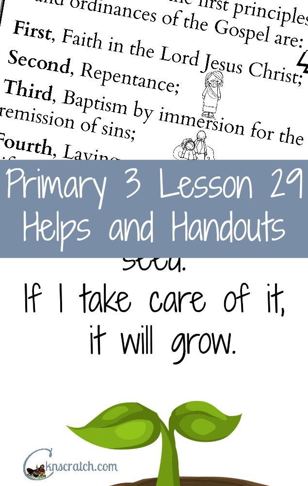 Great LDS Lesson helps on this site! This is for Primary 3 Lesson 29