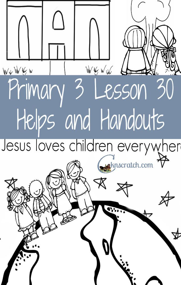 Lds Primary Manual 3 Lesson 30 - skyuu
