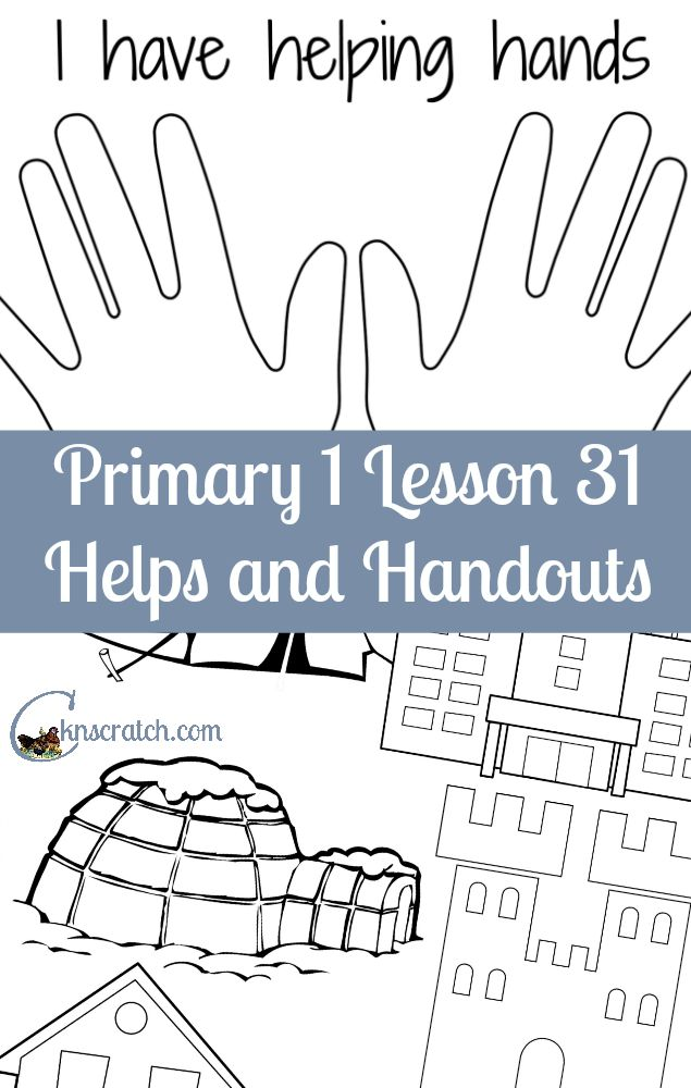 Thankful for this LDS site! So helpful in planning my lesson- Primary 1 Lesson 31 helps and handouts