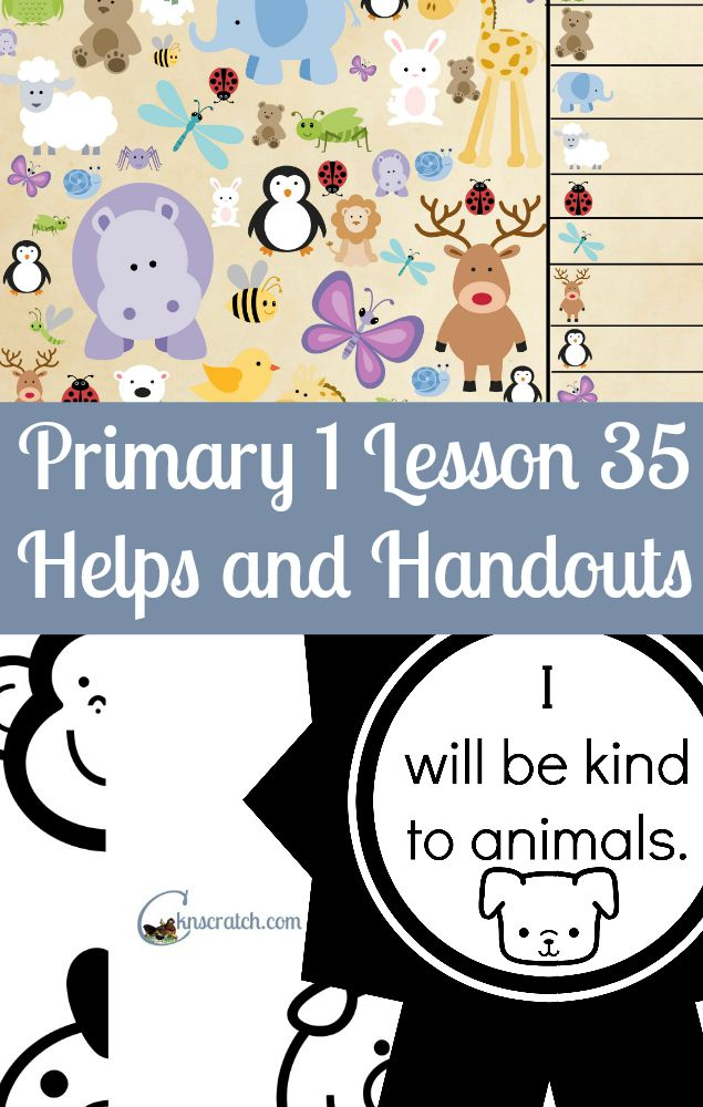So many great ideas for LDS Primary 1 Lesson 35!