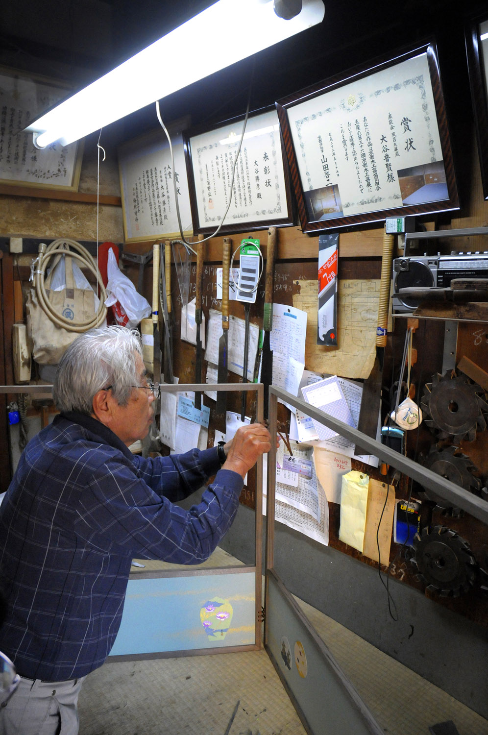 Screen maker in Nishijin