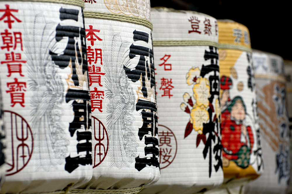 Sake barrels at a shrine