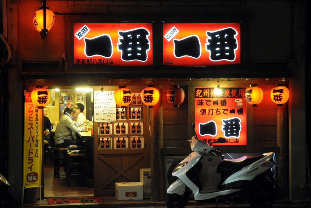 Local restaurant at night