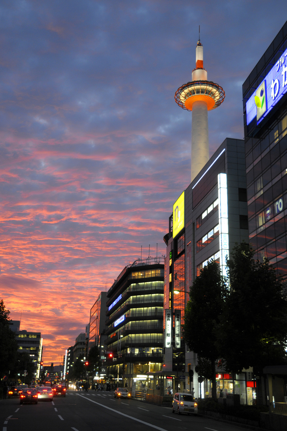 Sunset with the Kyoto Tower