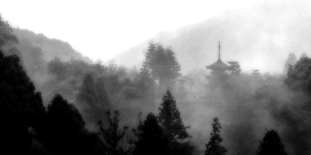 Kiyomizu pagoda in the rain
