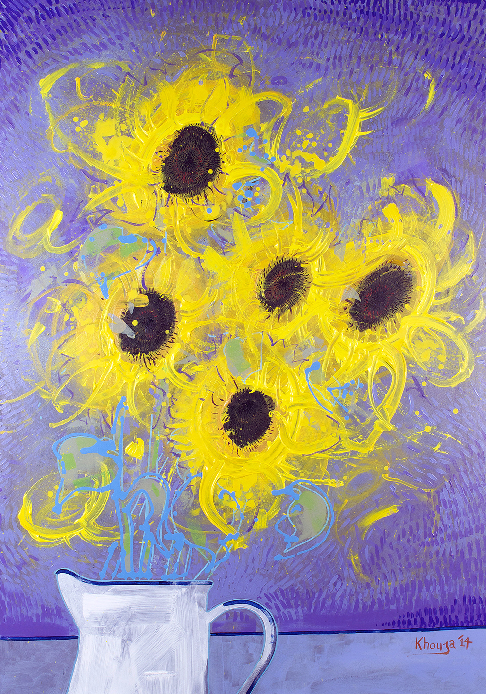 """Sunflower Burst"""
