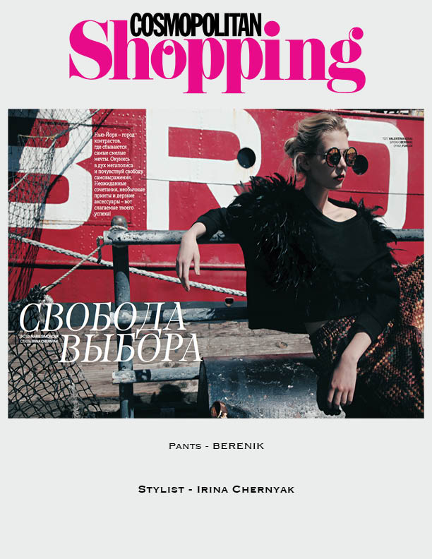 BERENIK.COSMOSHOPPING.SEPTEMBER2016.jpg