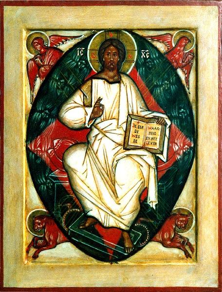 Leonid Ouspensky — Saint Gregory of Sinai Monastery