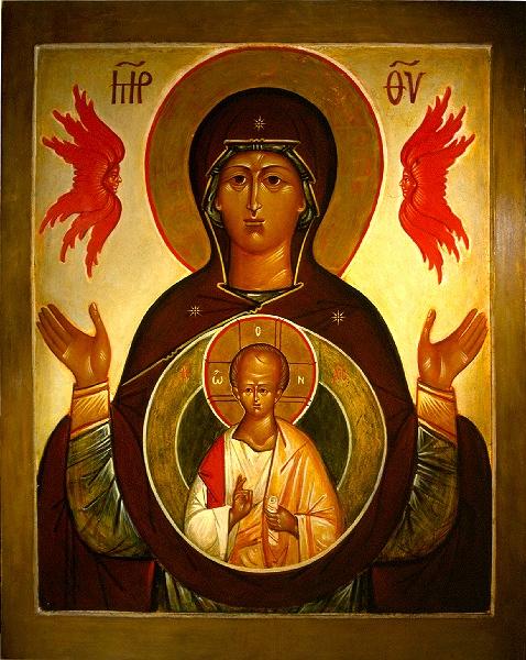 Virgin of the Sign.jpg