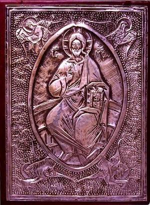 Евангелие Cover.jpg