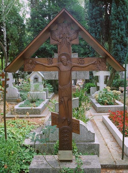 Могила Cross.jpg