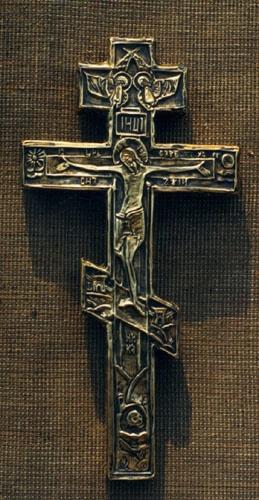 Repousse Cross.jpg