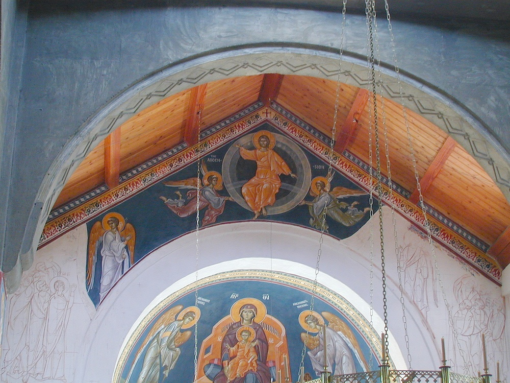 The progression of the Ascension fresco as it moves down the wall.