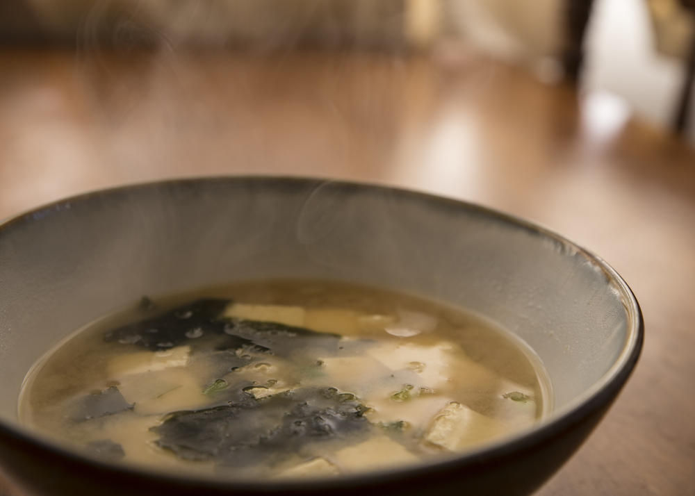 Article By: Makaya Pratt Posted: January 19th, 2015 Miso Soup to cure even the most uncommon cold.