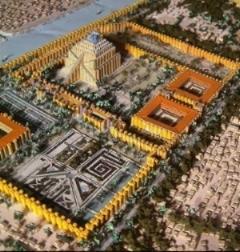 Esagila Ziggurat Complex in Babylon