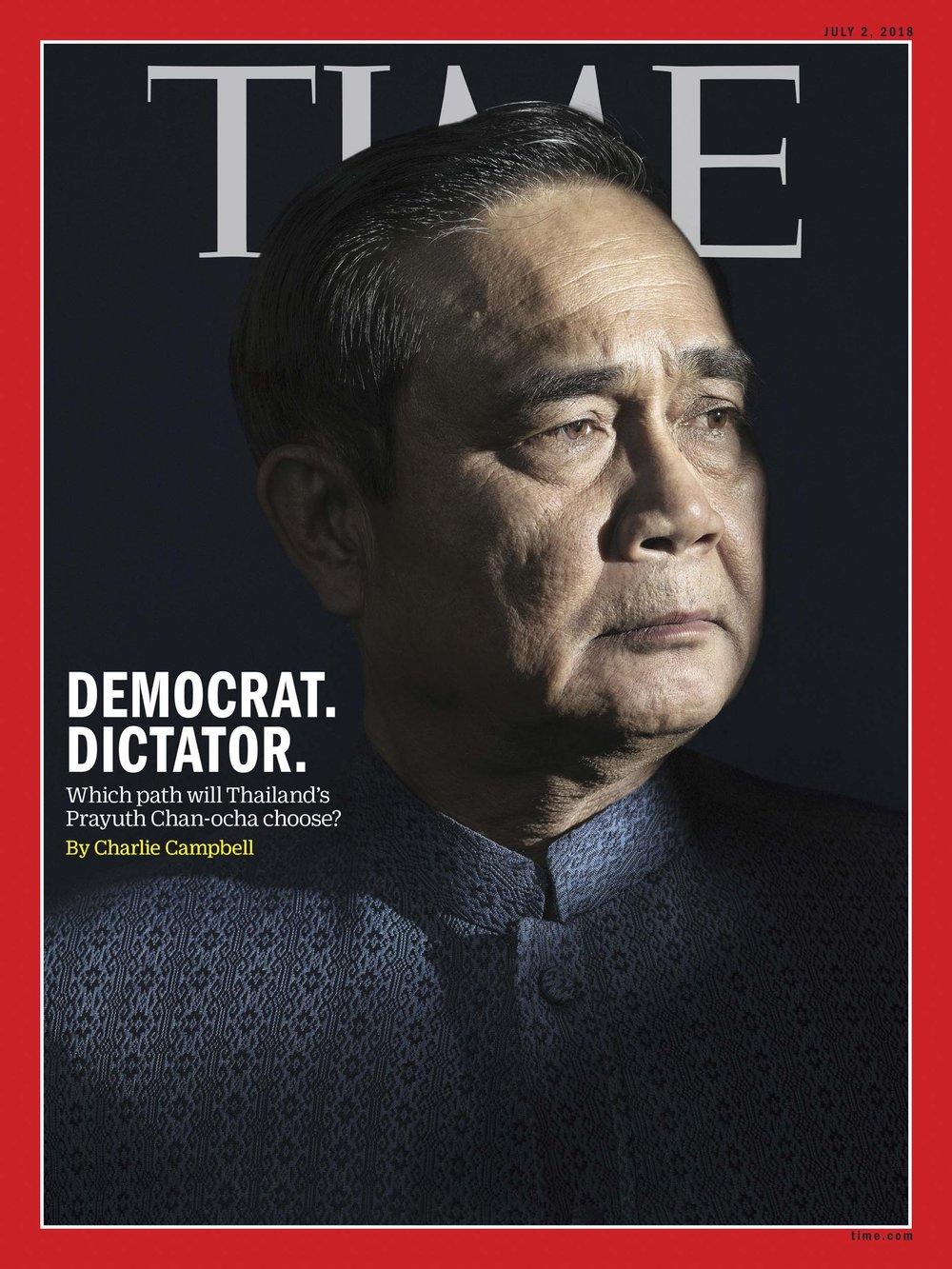 'Democrat. Dictator.' for  Time Magazine , 2018