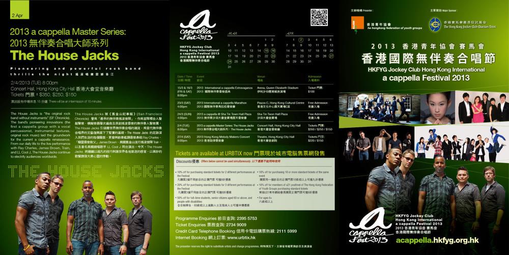 leaflet2-01-0228