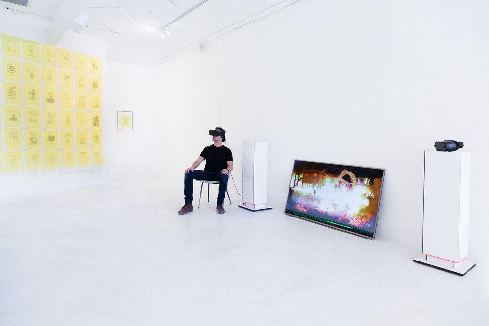 Reading Room, 2017