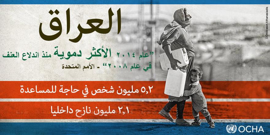 iraq-arabic.jpg