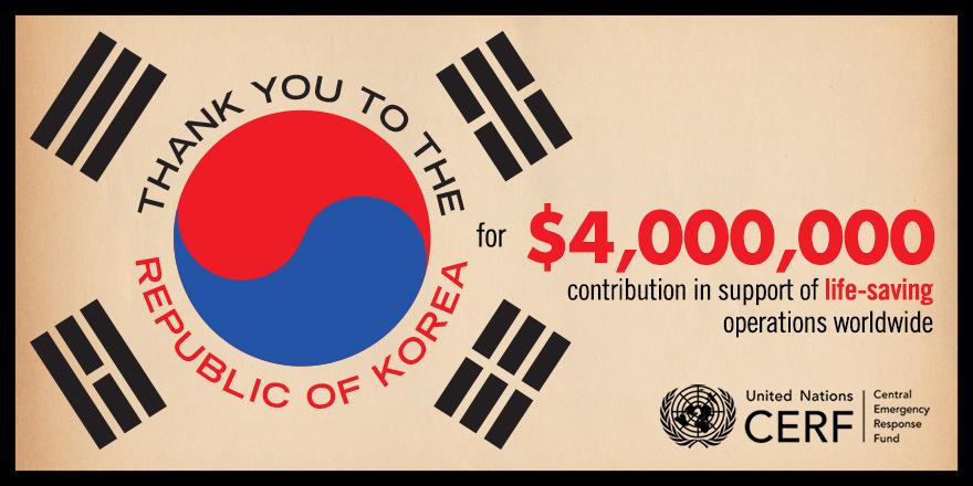 4-Republic_Korea_CERF.jpg