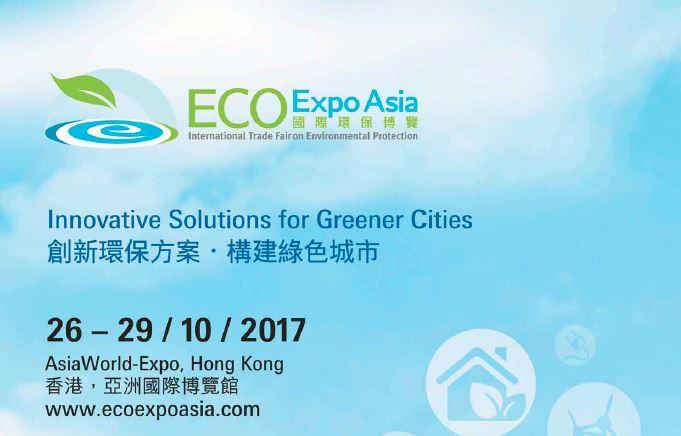 Eco Expo Asia 2017.JPG