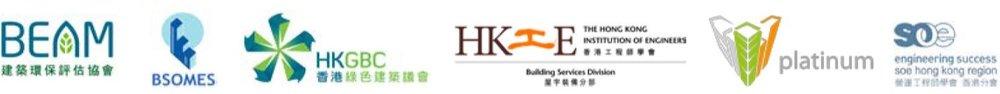 Supporting Organizations PlatinumHK