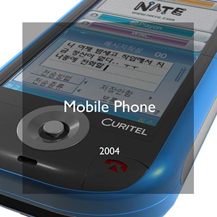 00 11 mobile phone.jpg