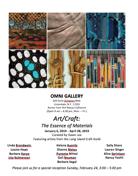 Omni Gallery Invitational Exhibit .png